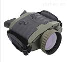 HC300雙目手持熱像儀