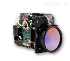 CE3040C 连续变焦制冷型红外热像仪