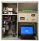 同位素分压测量系统