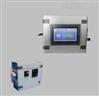 CGM1O在线烟气分析仪