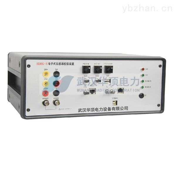 HDHG-S-安徽电子式互感器校验仪生产厂家