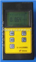 XAXH-2000D射线测量仪