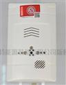 RB-IIIW家用氣體報警器