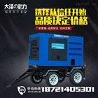 400A拖拉焊发电电焊一体机