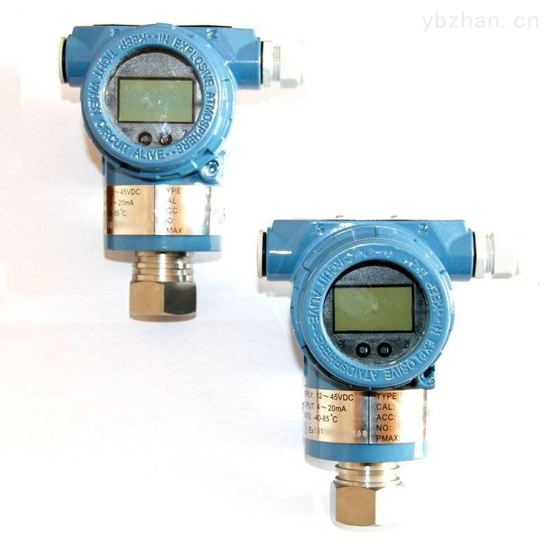 2088-扩散硅压力变送器