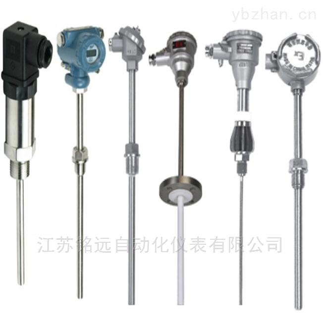 SK-SB-热电偶(阻)一体化温度变送器