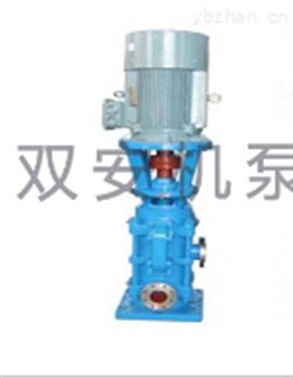 DFSLR系列立式多级离心泵