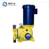 MILTONROY(LMI)电子计量泵P系列P021-498SI