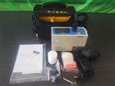 衛生防疫站用微電腦激光粉塵儀LB-5