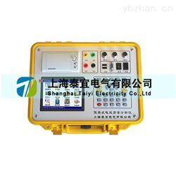 TYDZ-803B电能质量分析仪