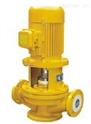 GF50-20氟塑料管道泵