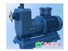LZC不锈钢自吸式磁力泵
