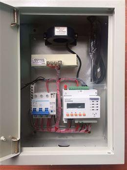 电气火灾预警系统价格