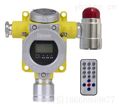 加油站汽油浓度报警器汽油可燃气体探测器