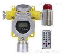 氯甲烷濃度報警探頭 有毒氣體檢測報警器