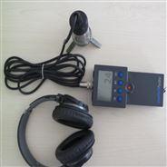 高靈敏度顫聲器多功能聽漏儀TERRALOG