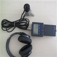 TERRALOG高灵敏度颤声器多功能听漏仪TERRALOG
