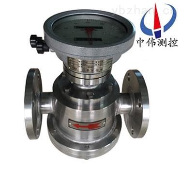 ZW-LYB系列不銹鋼腰輪流量計