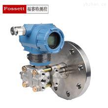 FST-3051LT智能单法兰液位变送器