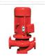 XBD-ISG型立式单级单吸消防离心泵