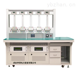 HD-3002三相電度表檢定裝置生產廠家