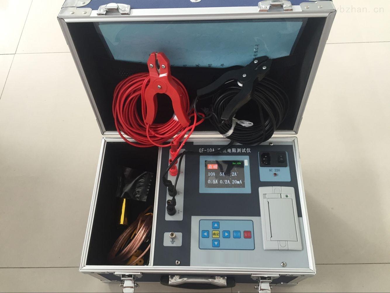 三通道直流电阻测试仪质量保障