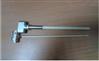 進口鉑銠熱電偶