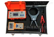 HTSY-C多頻電纜帶電識別儀