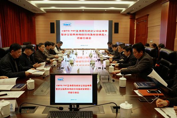 上海計量院牽頭承擔的國家質檢總局科技計劃項目通過驗收