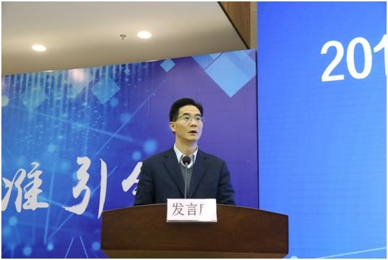 国家机器人标准化总体组年度工作会议举行