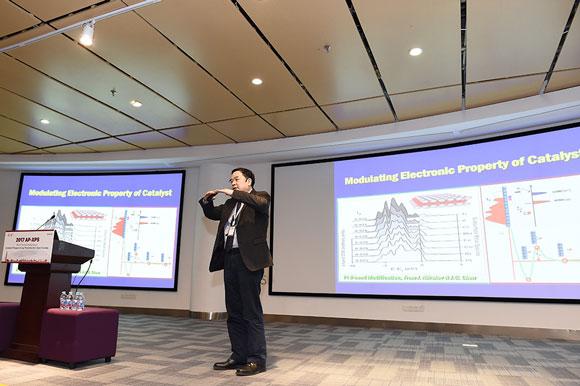 第四届近常压光电子能谱国际研讨会成功举办