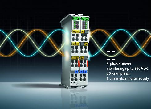 倍福最新推出EL3783电力监测超采样端子模块
