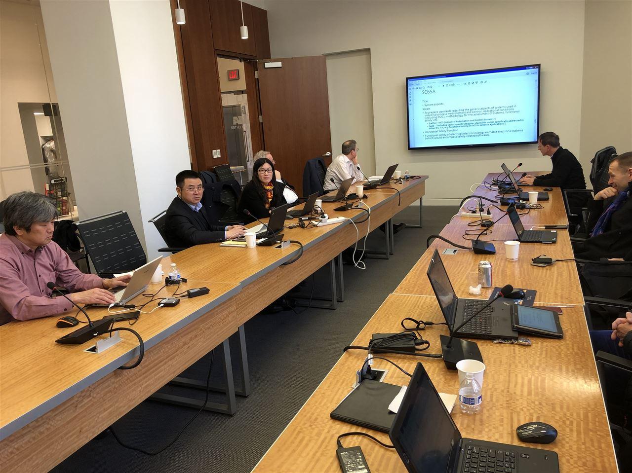 智能制造框架和系统架构特别工作组第9次会议召开
