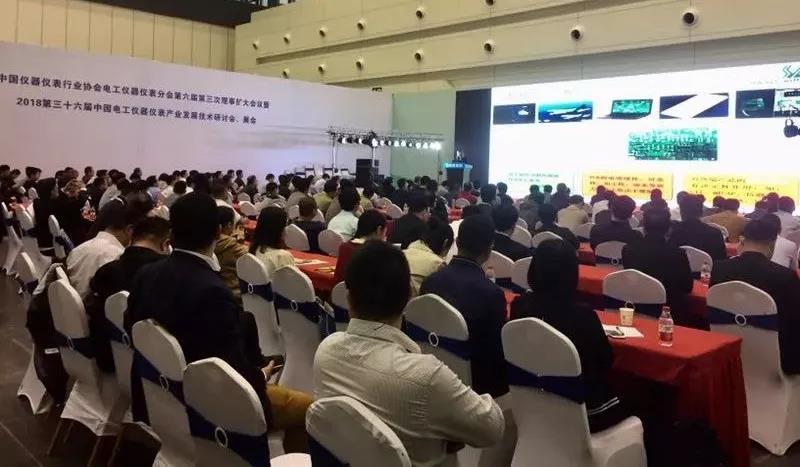 中国电工仪器仪表产业发展技术研讨会和展会召开