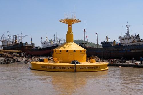 三锚式浮标综合观测平台完成主体建造并顺利下水