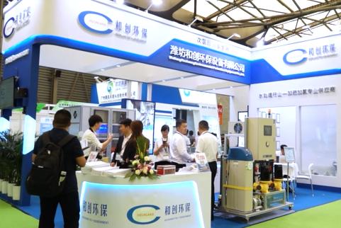 加药加氯专业供应商——和创环保实力亮相中国环博会