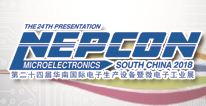 关于 NEPCON South China 2018