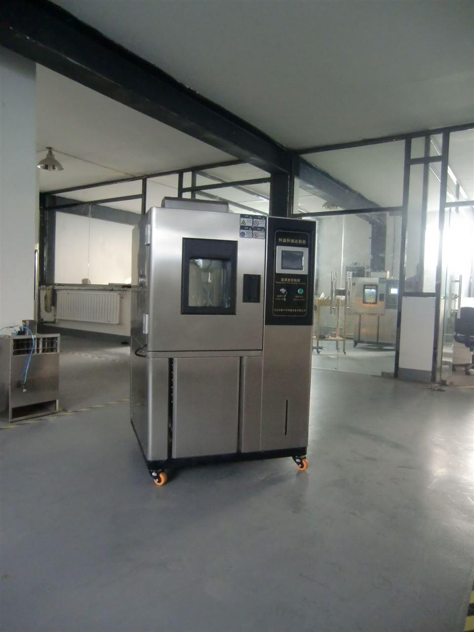 恒温恒湿试验箱试验中常见问题解决方法