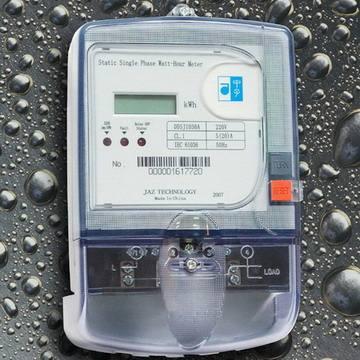 【仪表最新专利】便携式电子智能电能表防窃电检测仪