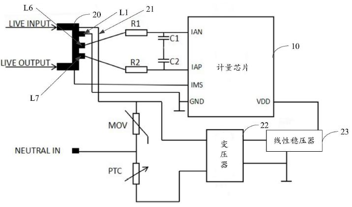 【仪表最新专利】电能表