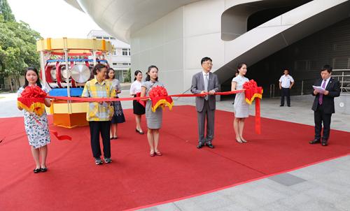 泰国公主诗琳通来科学岛访问