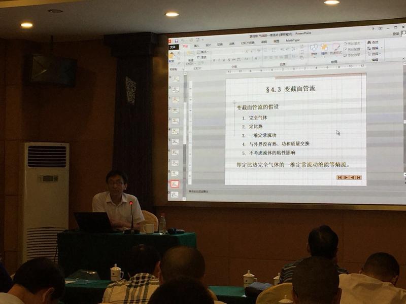 协会组织阀门技术研讨会于6月21日顺利召开