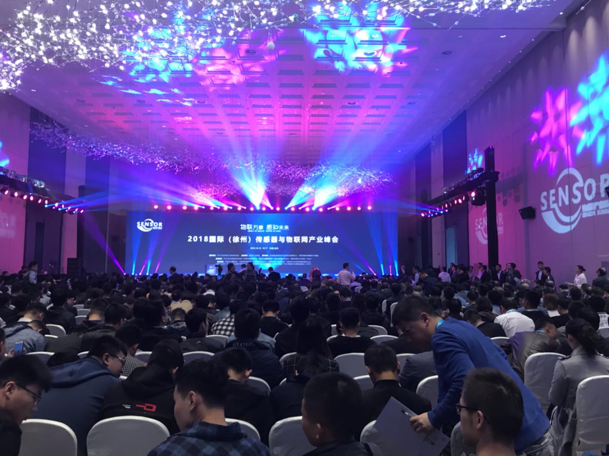 2018国际(徐州)传感器与物联网产业峰会召开