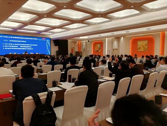 江苏阀门行业学术研讨和行业发展论坛顺利举行