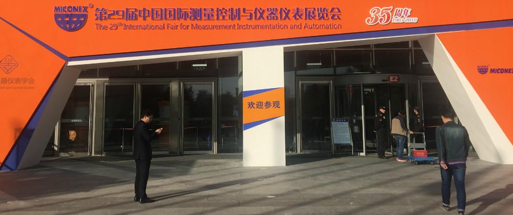 2018多国展开幕 国内外知名企业参展(一)