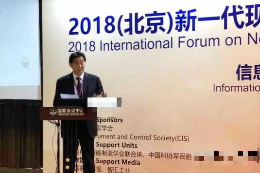 2018北京新一代现场总线技术与解决方案国际论坛举办