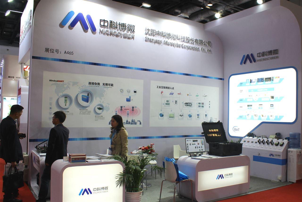 中科博微亮相多國儀器儀表展 高端工業物聯網產品引關注