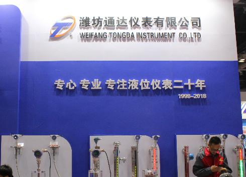 深耕液位測量領域二十年 通達儀表彰顯中國民族工業品牌魅力