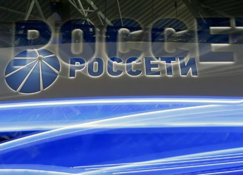 俄罗斯电网与中国国家电网合作 推动俄电网数字化
