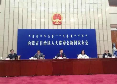 《内蒙古自治区大气污染防治条例》将于2019年3月起实施